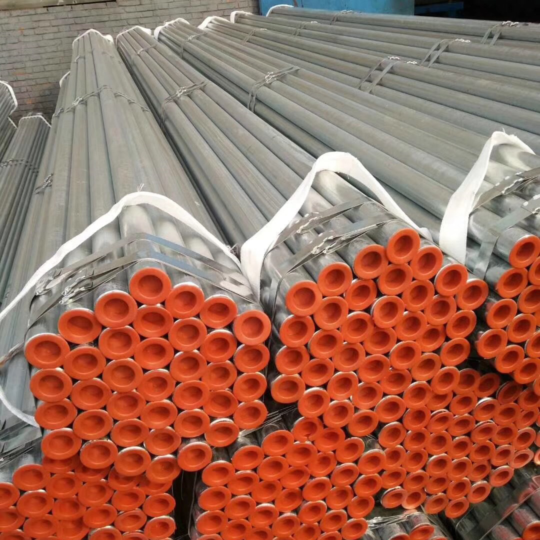 Galvanized Steel Pipe Ms