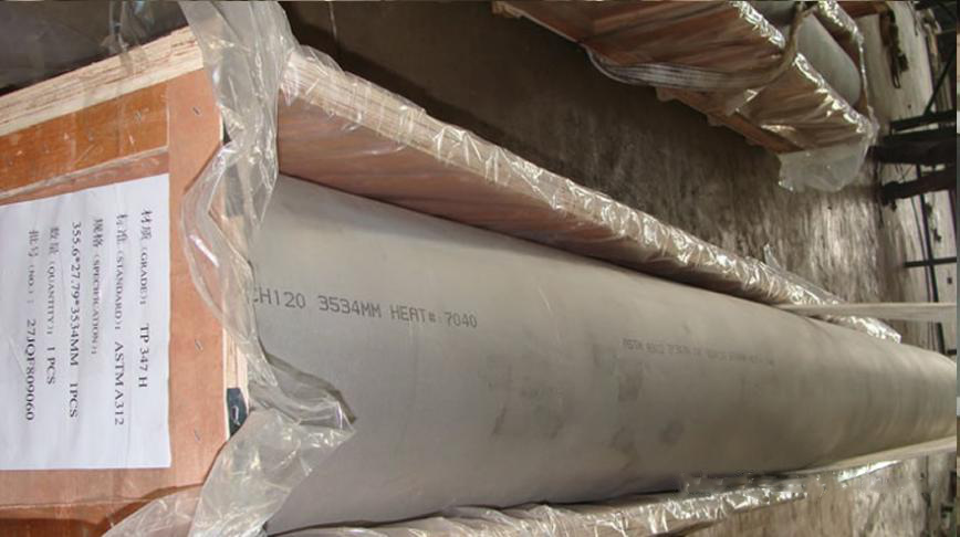 Large Diameter Seamless Pipe-03