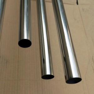 ASTM A778 Steel Pipe