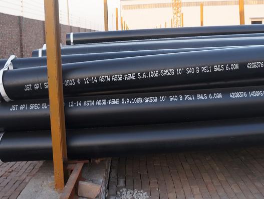 Low temperature carbon steel pipe