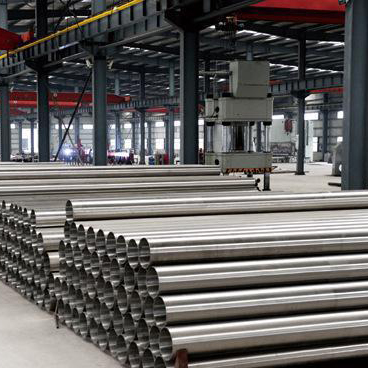 Stainless Seamless Pipe Featured Image